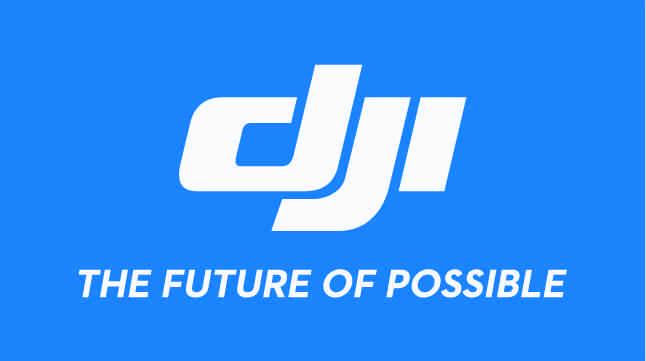DJI-LOGO-new
